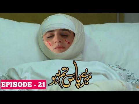 mere-paas-tum-ho-episode-21- -ary-digital-drama