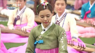 [Human Documentary People Is Good] 사람이좋다 - Gayageum challenge in   the Guinness Book 20171008