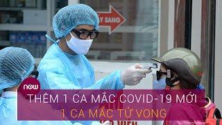 Tin tức dịch do virus Corona (Covid-19) sáng 15/8: Thêm 1 ca mắc mới, 1 ca tử vong | VTC Now