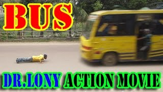 Local Bus । Dr Lony action movies 2016 work sample । Bangla funny video by Dr.Lony ✔