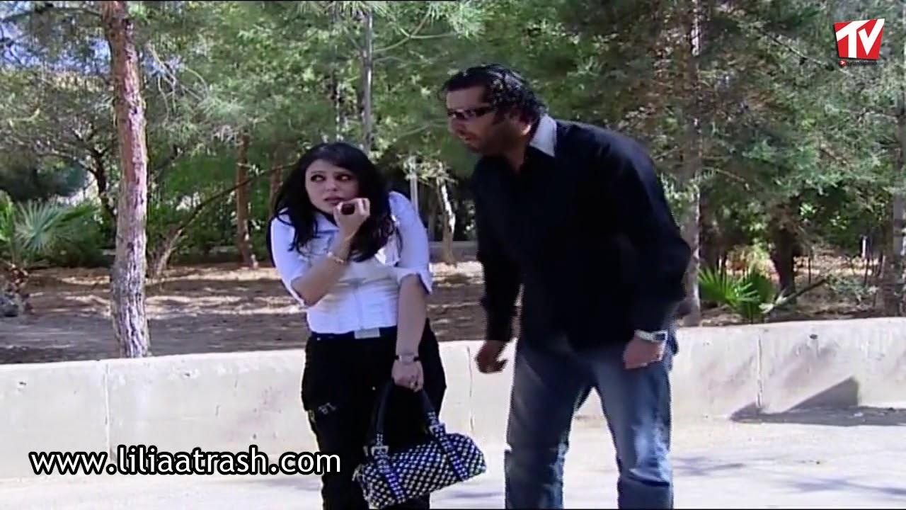 عربيات - سريعة الغضب و جرحة مشاعر حبيبها ..مشهد حلووو !! ليليا الأطرش و باسم ياخور