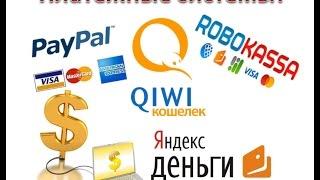 Где лучше зарабатывать биткоин в интернете   на старом или новом хайпе
