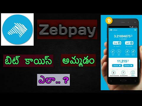 How to sell bitcoins on zebpay
