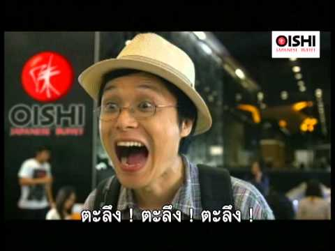 TVC : Oishi Buffet 2013