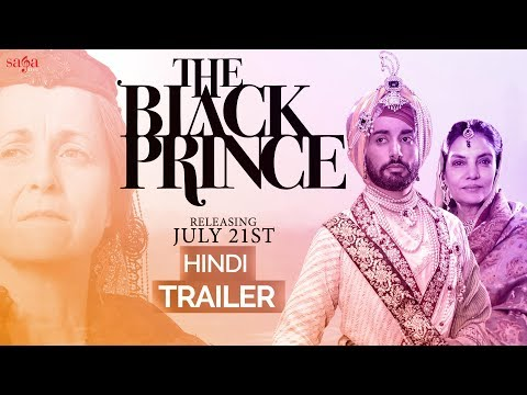 The Black Prince - Hindi Trailer Official