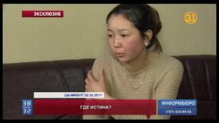 """Корреспондент """"Информбюро"""" встретилась с участниками скандального дела о трудовом рабстве"""