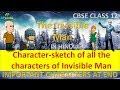 Character sketch of Invisible Man | All characters covered | In Hindi
