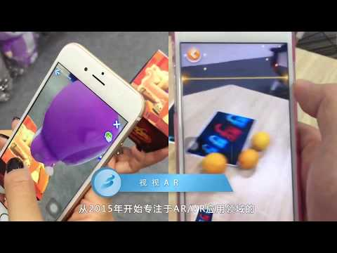 Shenzhen Blaz AR Introduction