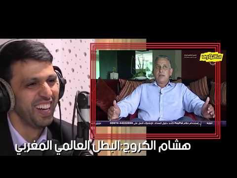 هشام الكروج يفتح النار على جامعة ألعاب القوى