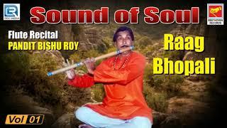 Sound of Soul | Raag Bhopali | Flute Recital | Pandit Bishu Roy | Beethoven Records