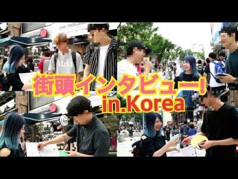 BTS原爆ナチス騒動インタビューを受けた韓国人女性「日本は過去の歴史にこだわりすぎ」