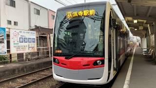 3月28日から運用開始 阪堺電車1101形 堺トラム あびこ道電停発車