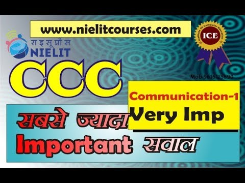 Nielit CCC -Communication (V. Important)
