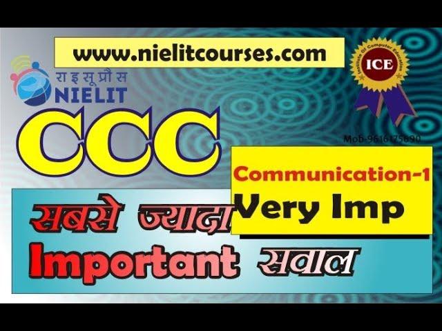 nielit CCC -Communication (V. Important)