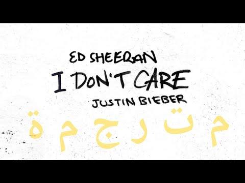 i-don't-care-lyrics-مترجمة---ed-sheeran-&-justin-bieber