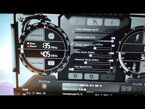 Asus M4A87td Evo + Amd Phenom II X6 1075t + Geforce Gtx 750ti в 2019 году