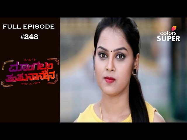 Mangalyam Tantunanena - 24th May 2019 - ???????? ?????????  - Full Episode