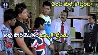 M.S.Narayana & Suman Shetty Hilarious Comedy | TFC Films & Film News