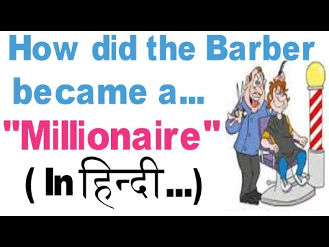 (#3) Success Story of a millionaire barber (in Hindi)|| Inspirational Story of Ramesh Babu