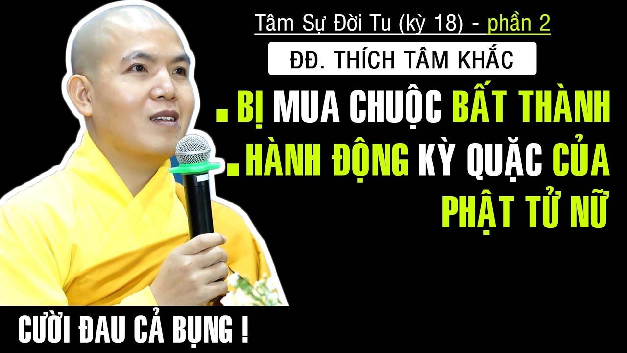 Sư Thầy từng bị Phật tử Nữ...CHUYỆN ĐỘNG TRỜI của Anh Thợ xây chùa.