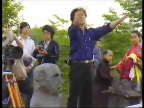 New Chinese Cinema 1989 pt2