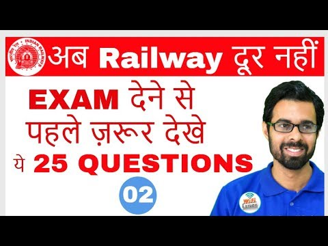 9:00 AM General Science by Bhunesh Sir | Most Imp Ques for Railways | अब Railway दूर नहीं I Day #02
