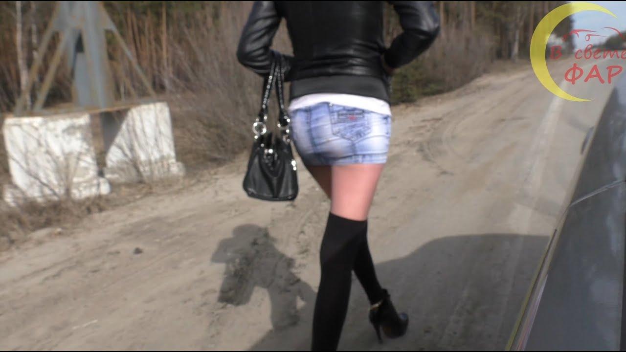 Придорожные шлюхи в казани видео фото 636-611