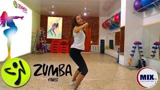 Travesura - Zumba® Fitness. Зумба - Фитнес студия MIXfit в Балашове