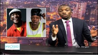 Ushamba ni nini? - The Wicked Edition Episode 121