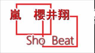 【女の子がラップは変?】嵐・櫻井翔 SHO BEAT 2002年11月02日 【懐かし...