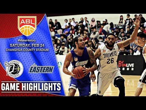HIGHLIGHTS: Hong Kong Eastern vs. Formosa Dreamers (VIDEO)