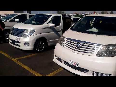 2. Авто из Армении самые реальные цены на 10-11 августа.