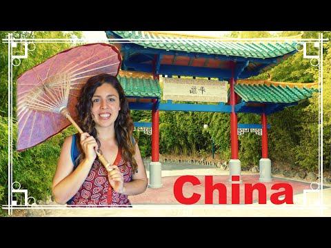 Área China Port Aventura | Consejos 2016 | España / Spain Travel Guide