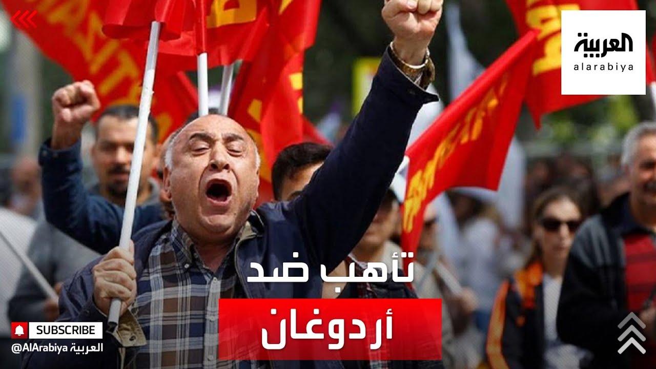 تحركات للمعارضة التركية لاختيار مرشح قوي ضد أردوغان  - نشر قبل 3 ساعة