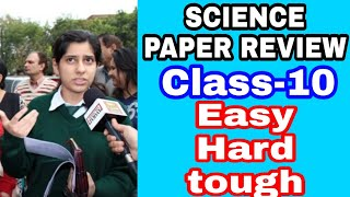 Cbse Science-13th March Students paper reaction and review