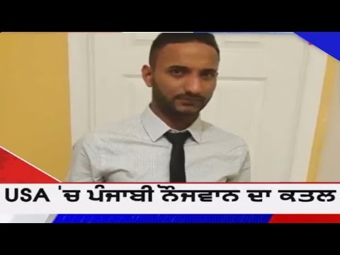 News Headlines - Attack on a Punjabi Student in Australia - News18 Punjab