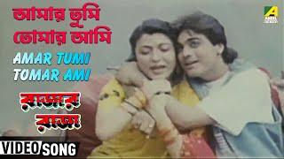 aamar tumi tomar aami bengali movie song from rajar raja kumar sanu anupama deshapande