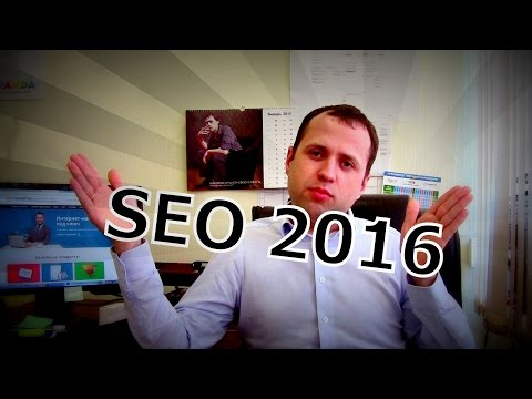 Продвижение сайтов 2016: продвижение сайта в яндексе и google