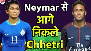 Sunil chhetri is an indian professional footballer, who represents india at the international level. former captain of national football team, he i...