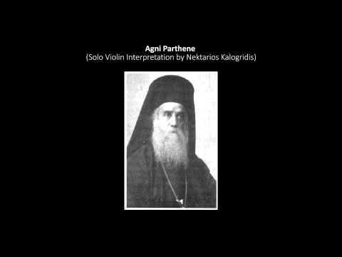 Agni Parthene (Solo Violin Interpretation by Nektarios Kalogridis)