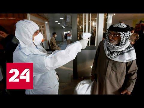 Иран стал второй страной по количеству заболевших коронавирусом - Россия 24