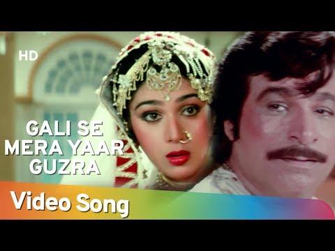 Gali Se Mera Yaar Guzra (HD) - Inteqam 1988  - Meenakshi Sheshadri  - Anil Kapoor - Kadar Khan