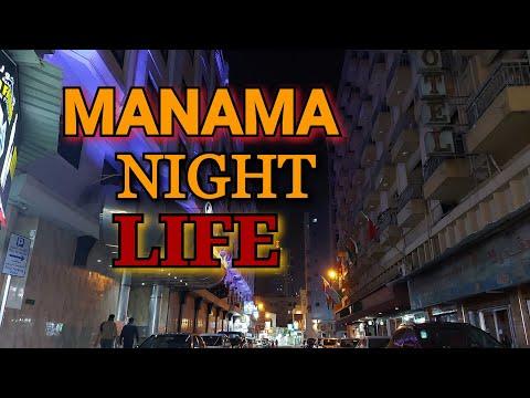 NIGHT LIFE BAHRAIN MANAMA | EXPLORE NIGHTLIFE BAHRAIN | CHEEP MARKET | SWAGAT VEG RESTAURANT MANAMA