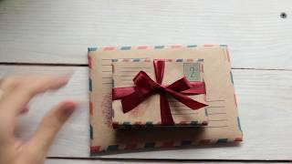 Готовый Квест по поиску подарка для мужа/парня