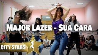 Major Lazer - Sua Cara (CITY STARS DANCE)