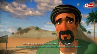 مسلسل ''حبيب الله'' - الثالثة والعشرون