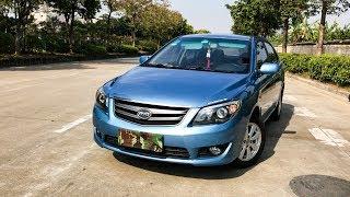 Китайская Toyota Corolla . Автомобиль за один биткоин .