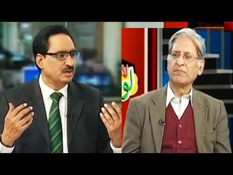 Kal Tak 6 April 2016 - Aitzaz Ahsan Speaks on Panama Leaks | Express News