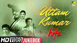 Uttam Kumar Hits | Bengali Movie Songs Video Jukebox | উত্তম কুমার