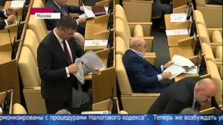 видео Расширенное заседание коллегии УФНС России по городу Москве